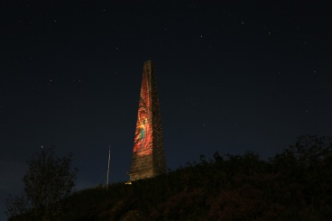 The Dark Outside FM Broadcast Site. Image: Keith Muir